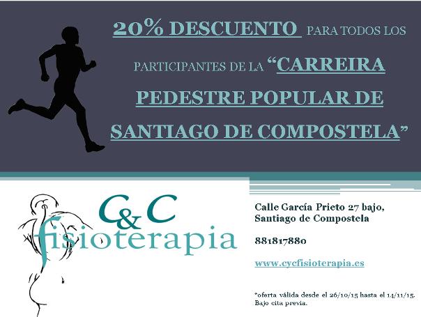 Descuento en fisioterapia para los participantes en la carrera pedestre 2015